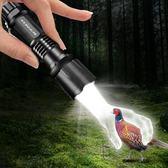 手電強光小手電筒LED可充電超亮遠射5000家用戶外防水多功能迷你袖珍 全館免運