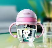 嬰兒學飲杯防漏防嗆家用寶寶喝水杯子奶瓶帶手柄兒童吸管水壺夏季『艾麗花園』
