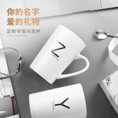 陶瓷杯子女創意情侶簡約馬克杯帶蓋勺【3C玩家】