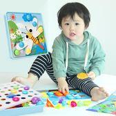 拼圖兒童蘑菇釘男女寶寶益智力玩具2小孩蒙氏早教1-3周歲生日禮物   智能生活館