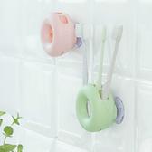 吸壁式四孔牙刷架 浴室 壁掛 牙具 創意 情侶 吸盤 牙刷筒 牙刷【N333】慢思行