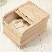 米桶儲米箱米盒子防潮防蟲密封小號10kg米缸家用LB1727【彩虹之家】