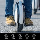 Ninebot One A1九號單輪平衡車成人智慧獨輪電動代步車思維體感車JD 新年鉅惠