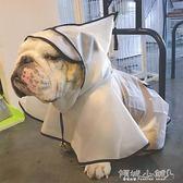 寵物雨衣 狗狗透明寵物雨衣惡霸巴哥柯基金毛小型犬防水 傾城小鋪
