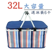 保溫箱32L折疊送餐包外賣保溫箱加厚鋁箔保鮮冰包大號戶外野餐籃冷藏袋 YJT【創時代3C館】