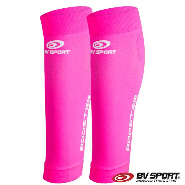 法國 BV SPORT BOOSTER ONE 壓縮小腿套 103/007『粉紅色』法國製造|小腿套|運動|慢跑