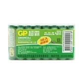 GP 超霸4號綠能特級碳鋅電池16入