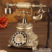 旋轉盤仿古老式電話座機歐式電話機復古電話機時尚創意電話機 【全館免運】YYJ