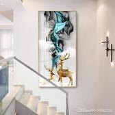 玄關裝飾畫走廊豎版過道進門掛畫招財風水現代簡約新中式客廳房屋YYJYYJ 阿卡娜