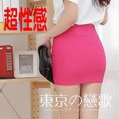 齊B夜店迷你彈力包臀窄裙 東京戀歌