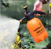 噴霧瓶 噴水器 澆花噴壺小噴水壺園藝家用灑水壺氣壓式小型壓力澆水噴霧瓶 第六空間