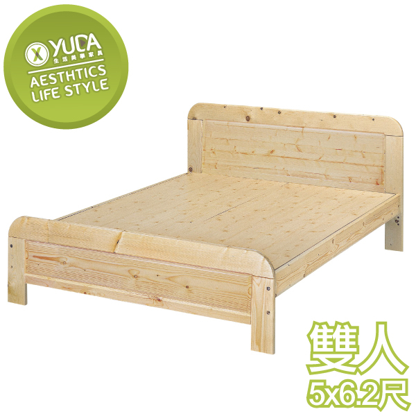 【YUDA】白松木 實木 5尺 雙人 床架/床底/床檯 J0S 72-2