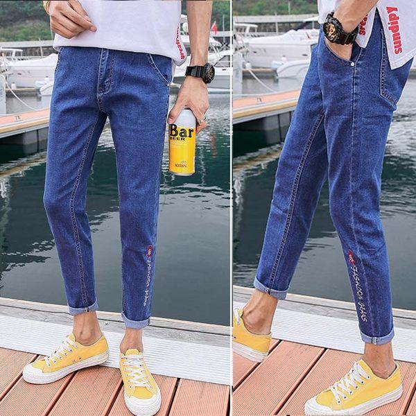 經典潮流日系簡約素色造型百搭休閒牛仔褲