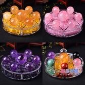 風水球 開光天然白水晶粉水晶紫水晶紅綠水晶球七星陣擺件家居風水裝飾品JY【快速出貨】