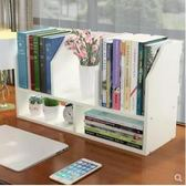 簡易桌面書架學生用兒童迷妳小書架桌上置物架創意辦公書櫃收納架 愛麗絲精品Igo