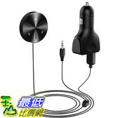 [8美國直購] 手機傳輸到汽車,喇叭或其他藍芽裝置 AUKEY Bluetooth Receiver Car Kit with 3-Port USB