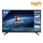 【禾聯HERAN】43吋HD液晶顯示器/電視+視訊盒(HF-43EA3-MD3-F07)