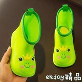 雙12狂歡購 兒童雨鞋男童寶寶小孩防滑1-3歲嬰幼兒水鞋雨靴四季通用女童水靴