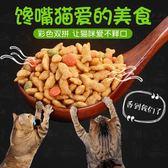 618好康鉅惠 海洋魚味 成貓幼貓2.5kg貓主糧貓飼料