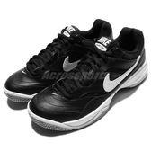Nike 網球鞋 Court Lite 黑白 黑 白 低筒 運動鞋 男鞋 基本款【PUMP306】 845021-010