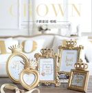 (超夯免運)金屬相框 創意歐式皇冠金色樹脂掛墻相框擺台奢華相片架