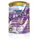 壯士維JOINTWELL 原生紫野牛大麥植物奶850G [美十樂藥妝保健]