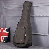 吉他包加厚加棉民謠古典39寸40寸41寸男女雙肩背包防水CY『韓女王』