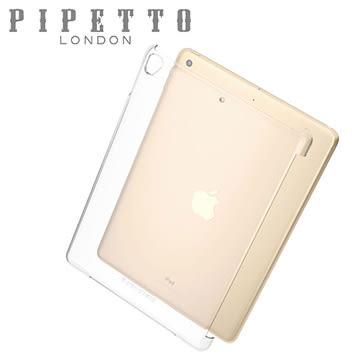 Pipetto Protective Shell iPad Air 10.5吋/Pro 10.5吋 透明保護背蓋