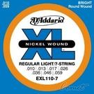 【缺貨】D'Addario EXL110-7 電吉他弦(10-59) (特殊7弦) 【DAddario】