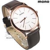 mono 簡約都會 時尚腕錶 男錶 真皮錶帶 防水手錶 簡約面盤 5003BRG白咖大
