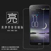 ◆亮面螢幕保護貼 LG G Flex D958 保護貼 軟性 高清 亮貼 亮面貼 保護膜 手機膜