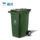 垃圾桶 戶外垃圾桶大號干濕分類大型環衛室外120L小區帶蓋