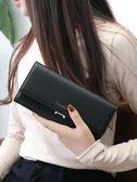KQueenStar女士錢包女2019年新款日韓大容量簡約磨砂長款錢包錢夾