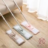 平板拖把墩布干濕兩用家用拖地抹布擦地板拖布【櫻田川島】