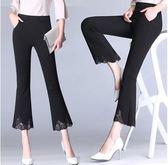 夏時尚蕾絲花邊微喇叭褲女九分褲修身顯瘦彈力高腰黑色闊腳女褲