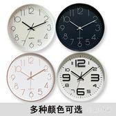 鐘表掛鐘客廳現代簡約大氣創意時尚圓形臥室靜音電池墻貼石英鐘 ys7324『毛菇小象』