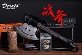 Derulo DRL 新款戰斧AXE異形電吉他 搖滾個性定制斧子斧頭電吉它 -炫彩腳丫折扣店