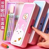 鉛筆盒 密碼文具盒抖音同款小學生鉛筆盒女公主筆盒幼兒園小學生一年級兒童筆袋帶 萬聖節狂歡