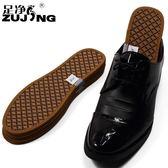 竹炭鞋墊春季吸汗防臭透氣除臭腳臭