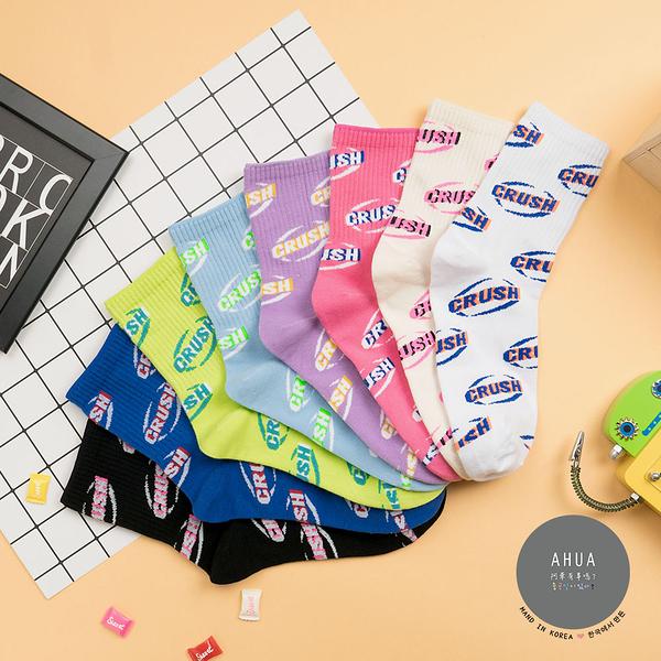 韓國襪子 彩底滿版橢圓CRUSH中筒襪【K0729】