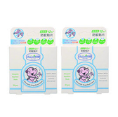 【佳兒園婦幼館】Baan 貝恩 防蚊貼片(25片入) 2盒