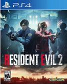 PS4 惡靈古堡 2 重製版(美版代購)
