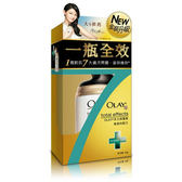 OLAY歐蕾 多元修護霜(無香料配方) 50g【新高橋藥妝】