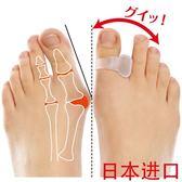 日本大腳趾外翻矯正器日夜用成人可穿鞋女大腳骨大拇指外翻分趾器