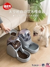 熱賣餵食器 寵物自動喂食器狗狗飲水器貓咪飲水機水盆不插電喝水神器狗狗用品 LX coco