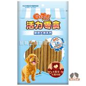 【寵物王國】活力零食-KR362火雞肉條(木鱉果)250g