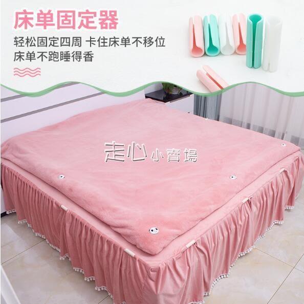 床單固定器床墊防滑被子沙發墊固定夾被單床笠床套床圍防跑10個裝 走心小賣場