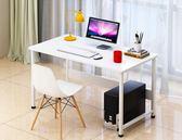 電腦桌台式家用辦公桌子臥室書桌簡約現代寫字桌學生學習桌經濟型80*40YS 【開學季巨惠】