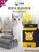 狗狗尿片貓咪狗狗寵物尿墊狗尿墊貓尿墊含碳除臭吸水加厚尿片寵物清潔用品