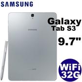 Samsung Galaxy Tab S3 9.7吋 ◤送原廠充電立架+專用皮套+保護貼◢ 平板 T820 (32G/WIFI)